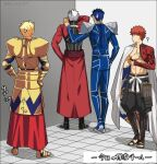 4boys ? akujiki59 anger_vein archer armor blonde_hair blue_hair corner cu_chulainn_(fate)_(all) emiya_shirou fate/grand_order fate_(series) gilgamesh gloom_(expression) hands_on_another's_shoulders hands_on_hips igote lancer limited/zero_over looking_at_another male_focus multiple_boys ponytail redhead sengo_muramasa_(fate) shoulder_armor sweatdrop twitter_username white_hair