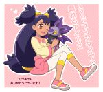 1girl bangs border brown_eyes collarbone commentary_request eyelashes gen_6_pokemon heart holding holding_pokemon iris_(pokemon) long_hair noibat okaohito1 one_eye_closed open_mouth outline pink_footwear pokemon pokemon_(anime) pokemon_(creature) pokemon_bw_(anime) purple_hair shoes smile teeth tongue translation_request white_border