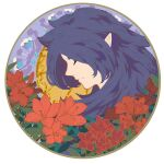 1boy black_hair circle closed_eyes fengxi_(the_legend_of_luoxiaohei) flower leaf long_hair luxiao_ao plant pointy_ears portrait profile red_flower solo the_legend_of_luo_xiaohei