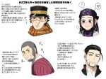 ! !? 1girl 3boys ainu ainu_clothes asirpa bandana beard black_eyes black_hair black_headwear blue_bandana blue_eyes blue_jacket blush brown_scarf buttons buzz_cut closed_mouth collar collared_jacket commentary_request ear_piercing earrings embarrassed facial_hair from_side goatee golden_kamuy grey_hair hair_slicked_back hair_strand hat highres hoop_earrings imperial_japanese_army jacket jewelry kepi long_hair looking_at_viewer looking_down looking_to_the_side menma_kozo military military_hat military_uniform multiple_boys ogata_hyakunosuke parted_lips piercing scar scar_on_cheek scar_on_face scar_on_mouth scar_on_nose scarf shiraishi_yoshitake short_hair simple_background star_(symbol) stubble sugimoto_saichi sweat translation_request two-tone_headwear undercut uniform upper_body very_short_hair white_background yellow_headwear
