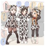 3girls :d :o absurdres animal_costume animal_ears animal_print arms_up bangs barefoot bell black_hair black_legwear black_ribbon black_shorts blurry blurry_background blush bow braid braided_bangs brown_eyes brown_shorts commentary_request cow_costume cow_ears cow_horns cow_print depth_of_field eyebrows_visible_through_hair fake_animal_ears fake_horns flat_screen_tv grey_hair hair_over_shoulder hair_ribbon highres hisakawa_nagi hood hood_up hoodie horns horns_pose ichihara_nina idolmaster idolmaster_cinderella_girls indoors legwear_under_shorts long_hair long_sleeves low_twintails multiple_girls no_shoes open_mouth pantyhose parted_lips print_hoodie red_bow ribbon short_shorts shorts smile socks standing tachibana_arisu television translation_request twin_braids twintails v-shaped_eyebrows very_long_hair white_hoodie white_legwear yukie_(kusaka_shi)