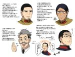 :d bangs black_eyes black_hair black_neckwear blue_jacket blush buzz_cut character_request closed_mouth collar collared_jacket collared_shirt commentary_request dark_skin dark_skinned_male embarrassed facial_hair golden_kamuy grey_hair highres imperial_japanese_army jacket koito_otonoshin looking_at_viewer looking_away male_focus menma_kozo military military_uniform mole multiple_boys mustache necktie open_mouth parted_bangs parted_lips shirt short_hair simple_background smile stubble sweat talking translation_request tsukishima_hajime uniform upper_body usami_tokishige very_short_hair white_background white_shirt