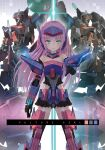 1girl bangs black_skirt blue_eyes cover cover_page doujin_cover floating_hair frame_arms frame_arms_girl glowing glowing_eyes green_eyes horns kuramochi_kyouryuu long_hair looking_at_viewer mecha mecha_musume open_hand open_hands personification pink_hair science_fiction skirt vulture_(frame_arms)