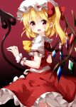 1girl ascot bangs blonde_hair cowboy_shot crystal eyebrows_visible_through_hair flandre_scarlet frilled_skirt frills from_side gradient gradient_background hair_between_eyes hat hat_ribbon highres holding laevatein looking_at_viewer medium_hair mob_cap one_side_up puffy_short_sleeves puffy_sleeves red_background red_eyes red_ribbon red_skirt red_vest ribbon ruu_(tksymkw) shirt short_sleeves side_ponytail skirt skirt_set smile solo standing touhou vest white_headwear white_shirt wings wrist_cuffs yellow_neckwear