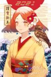 1girl 2021 animal animal_on_shoulder bangs bird blush brown_eyes brown_hair closed_mouth commentary_request earrings egasumi flower fujikiri_yana grey_hair hair_flower hair_ornament hawk highres japanese_clothes jewelry kimono long_hair looking_away mount_fuji multicolored_hair nengajou new_year obi original parted_bangs red_flower sash short_hair smile solo translation_request two-tone_hair upper_body waves white_flower yellow_kimono