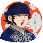 1boy black_hair blue_headband blush closed_eyes collar commentary_request facing_viewer golden_kamuy headband highres kirawus_(golden_kamuy) ma_kns male_focus open_mouth simple_background smile solo talking traditional_clothes translation_request upper_body white_background