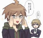 2boys :d ahoge aji_kosugi annoyed bangs bespectacled black_jacket blonde_hair blue_eyes brown_eyes brown_hair collared_shirt commentary_request cropped_torso crossed_arms danganronpa:_trigger_happy_havoc danganronpa_(series) glasses green_hoodie highres hood hood_down hoodie jacket long_sleeves looking_at_another looking_at_viewer male_focus multiple_boys naegi_makoto open_mouth semi-rimless_eyewear shirt simple_background smile sparkle sparkling_eyes speech_bubble togami_byakuya translation_request upper_body upper_teeth white_background
