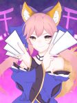 1girl absurdres animal_ear_fluff animal_ears artist_request bare_shoulders blue_kimono blue_ribbon blush breasts detached_sleeves eyebrows_visible_through_hair fate/extella fate/extra fate/extra_ccc fate/grand_order fate_(series) fox_ears fox_girl fox_tail hair_ribbon highres japanese_clothes kimono large_breasts looking_at_viewer nose_blush pink_hair ribbon solo tail tamamo_(fate)_(all) tamamo_no_mae_(fate) yellow_eyes