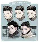 2boys alternate_costume alternate_hairstyle black_eyes black_hair blue_background breath brown_eyes chewing closed_mouth coat collar collared_coat commentary_request facial_hair goatee golden_kamuy grey_scarf hair_slicked_back hair_strand highres looking_at_viewer looking_away male_focus multiple_boys no_hat no_headwear ogata_hyakunosuke scar scar_on_cheek scar_on_face scar_on_mouth scar_on_nose scarf short_hair simple_background sound_effects stubble sugimoto_saichi translation_request undercut upper_body variations yoshimi