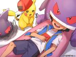 ... 1boy ash_ketchum black_hair blue_jacket blush character_pillow chitozen_(pri_zen) commentary_request gen_1_pokemon gengar grey_shorts hand_on_own_stomach jacket knees lying male_focus on_back open_mouth pikachu pokemon pokemon_(anime) pokemon_swsh_(anime) shirt short_hair short_sleeves shorts sleeveless sleeveless_jacket spoken_ellipsis t-shirt teeth tongue white_shirt
