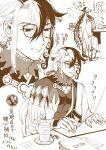 00e_fgo 1boy alternate_hairstyle ashiya_douman_(fate) asymmetrical_clothes asymmetrical_hair bell black-framed_eyewear black_eyes black_hair collage contemporary covered_abs curly_hair earrings fate/grand_order fate_(series) fingernails greyscale hair_bell hair_between_eyes hair_intakes hair_ornament japanese_clothes jewelry kimono long_hair magatama magatama_earrings male_focus monochrome multicolored_hair multiple_views open_clothes open_kimono pectorals sharp_fingernails tied_hair translation_request two-tone_hair very_long_fingernails very_long_hair white_hair