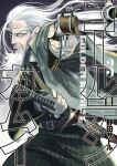 aiming_at_viewer artist_name beard belt black_belt buttons closed_mouth copyright_name cover cover_page eyebrows facial_hair golden_kamuy grey_background grey_eyes gun highres hijikata_toshizou_(golden_kamuy) holding holding_gun holding_sword holding_weapon japanese_clothes katana long_hair looking_at_viewer male_focus manga_cover noda_satoru official_art old old_man rifle sheath sheathed simple_background smile standing sword upper_body weapon weapon_request white_hair