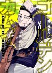 1boy arisaka arm_up artist_name belt black_eyes black_hair blue_jacket blue_pants bolt_action brown_belt buttons cape closed_mouth collared_jacket copyright_name cover cover_page facial_hair fingernails gaiters golden_kamuy gun hair_slicked_back hair_strand hand_in_hair highres holding holding_gun holding_weapon hood hooded_cape imperial_japanese_army jacket leather_belt long_sleeves looking_at_viewer male_focus manga_cover military military_uniform noda_satoru official_art ogata_hyakunosuke pants pouch rifle scar scar_on_cheek scar_on_face short_hair simple_background sitting smile solo stubble undercut uniform weapon white_cape yellow_sky