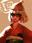 1girl arms_(game) beanie bellhenge blonde_hair domino_mask eyebrows_visible_through_mask flower food green_eyes hair_flower hair_ornament hat japanese_clothes kimono knit_hat looking_at_viewer mask min_min_(arms) new_year noodles obi print_kimono ribbon_hair sash solo super_smash_bros.