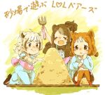3girls ahoge animal_ears arm_up bear_ears bergman's_bear_(kemono_friends) black_hair blouse brown_hair chibi child closed_eyes dress extra_ears eyebrows_visible_through_hair ezo_brown_bear_(kemono_friends) fang fang_out full_body grey_eyes grey_hair hakoneko_(marisa19899200) highres holding kemono_friends kindergarten_uniform kneeling kodiak_bear_(kemono_friends) long_hair long_sleeves looking_at_object medium_hair multicolored_hair multiple_girls open_mouth outstretched_arms outstretched_hand sand sash shoes short_sleeves short_twintails skirt smile spread_fingers squatting twintails two-tone_hair v-shaped_eyebrows younger