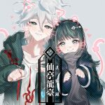 1boy 1girl animal_ears bangs black_jacket blush cat_ears character_request closed_mouth commentary_request copyright_request danganronpa_(series) danganronpa_2:_goodbye_despair diagonal_stripes fake_animal_ears fake_tail fake_whiskers fish_hair_ornament green_jacket grey_hair grey_sweater grin hair_between_eyes hair_ornament hands_up heart highres jacket komaeda_nagito long_hair long_sleeves looking_at_viewer male_focus medium_hair messy_hair open_clothes open_jacket paw_pose print_shirt scarf shirt short_hair silver_hair sleeves_past_wrists smile striped sweater tail translation_request tuteurfars_shin upper_body white_hair