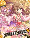 blush brown_eyes brown_hair character_name idolmaster idolmaster_cinderella_girls long_hair smile stars yorita_yoshino yukata