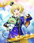 blonde_hair character_name dress idolmaster idolmaster_side-m pierre_(idolmaster) short_hair smile violet_eyes