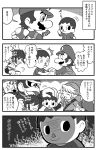 4boys artist_request bangs comic donkey_kong donkey_kong_(series) doubutsu_no_mori evil_smile facial facial_hair gloves hair hair_ornament hat kid_icarus kirby kirby_(series) kuso_miso_technique link male mario monochrome multiple_boys mushroom mustache nintendo open_mouth pants petting pikachu pit_(kid_icarus) pokemon short_hair smile source_request speech_bubble super_mario_bros. super_smash_bros. surprised the_legend_of_zelda translation_request tunic villager_(doubutsu_no_mori) vore