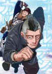 2boys ainu ainu_clothes arm_up artist_name black_eyes black_footwear black_hair black_headband boots brown_pants character_request clenched_hand clenched_teeth closed_eyes coat copyright_name cover cover_page facial_hair gloves golden_kamuy grey_coat headband highres kirawus_(golden_kamuy) long_sleeves looking_at_viewer male_focus manga_cover multiple_boys mustache noda_satoru official_art open_mouth outdoors pants running short_hair sideburns sky snow stubble teeth traditional_clothes