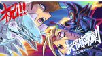 2boys artist_name bangs blonde_hair blue-eyes_white_dragon blue_eyes blue_jacket brown_hair commentary_request dark_magician duel_monster holding holding_staff jacket kaiba_seto letterboxed male_focus multiple_boys open_mouth pink_eyes soya_(sys_ygo) staff star_(symbol) teeth tongue watermark yami_yuugi yu-gi-oh! yu-gi-oh!_duel_monsters
