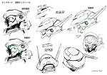 artist_name concept_art dated from_below from_side highres looking_ahead looking_at_viewer no_humans official_art production_art radio_antenna science_fiction sketch spot_color super_robot_wars super_robot_wars_t tenjin_hidetaka tyranado visor white_background