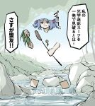 1girl bangs blue_eyes blue_hair blunt_bangs camouflage cattail hair_bobbles hair_ornament highres holding kawashiro_nitori kelp key looking_at_viewer medium_hair outdoors peroponesosu. plant river rock solo standing sweat touhou translation_request tree twintails v-shaped_eyebrows