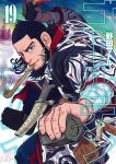 1boy ainu ainu_clothes arm_up artist_name beard black_footwear black_hair blue_eyes blue_pants boots buttons closed_mouth copyright_name cover cover_page ear_piercing earrings explosive facial_hair golden_kamuy highres hoop_earrings jewelry kiroranke knife long_sleeves looking_at_viewer male_focus manga_cover noda_satoru official_art outdoors pants piercing pipe pipe_in_mouth pouch sheath sheathed shirt short_hair sideburns sky smile solo sparkle standing throwing tree weapon white_shirt