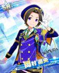 black_hair blue_eyes character_name dress idolmaster idolmaster_side-m okamura_nao short_hair smile