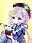 1girl bead_necklace beads blush braid chopsticks coin coin_hair_ornament earrings eating eyebrows_visible_through_hair food_request genshin_impact hair_between_eyes harakune_(mugennero) hat highres jewelry long_sleeves looking_at_viewer necklace purple_hair purple_headwear qing_guanmao qiqi simple_background sleeves_past_wrists talisman tassel violet_eyes wide_sleeves