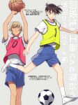 2boys amuro_tooru arms_up ball bangs basketball blonde_hair blue_eyes blue_shorts brown_hair closed_mouth commentary_request grey_background gym_shirt gym_shorts hair_between_eyes holding holding_ball k_gear_labo kicking kudou_shin'ichi looking_down looking_up male_focus meitantei_conan multiple_boys number pink_shirt playing_sports serious shirt shirt_tucked_in shoes short_hair short_sleeves shorts sneakers soccer soccer_ball socks sport translation_request what_if white_footwear white_legwear white_shirt yellow_shirt