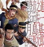 4boys arisaka arms_up background_text bangs bayonet beard beige_jacket beige_vest black_eyes black_hair black_headwear blue_coat bolt_action brown_eyes buttons buzz_cut closed_mouth coat commentary_request dark_skin dark_skinned_male facial_hair golden_kamuy grey_eyes gun hat holding holding_gun holding_sword holding_weapon imperial_japanese_army jacket kepi koito_otonoshin long_sleeves looking_away looking_to_the_side male_focus military military_hat military_uniform multiple_boys open_mouth parted_bangs parted_lips pocket rifle saber_(weapon) scar scar_on_cheek scar_on_face scar_on_mouth scar_on_nose scarf short_hair sideburns simple_background spiky_hair star_(symbol) stubble sugimoto_saichi sword tanigaki_genjirou thick_eyebrows tr_(lauralauraluara) translation_request tsukishima_hajime two-tone_headwear uniform upper_body very_short_hair vest waistcoat weapon white_background yellow_headwear yellow_scarf