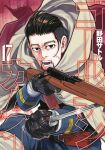 1boy aiming arisaka artist_name bayonet belt black_eyes black_gloves black_hair blue_jacket blue_pants bolt_action brown_belt buttons cape copyright_name cover cover_page facial_hair gaiters gloves golden_kamuy gun hair_slicked_back hair_strand highres holding holding_gun holding_knife holding_weapon hood hood_down hooded_cape imperial_japanese_army jacket knife leather_belt long_sleeves looking_at_viewer male_focus manga_cover military military_uniform noda_satoru official_art ogata_hyakunosuke open_mouth pants pouch rifle scar scar_on_cheek scar_on_face short_hair simple_background solo standing stubble teeth undercut uniform upper_body weapon white_cape