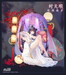 1girl artist_request bare_legs barefoot black_hair breasts character_request china_dress chinese_clothes clothing_cutout coat double_bun dress feet fur_trim girl_cafe_gun hair_ribbon highres lantern leaf long_hair looking_at_viewer maple_leaf medium_breasts night no_panties paper_lantern ribbon short_dress sleeveless sleeveless_dress toes