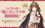 1girl ahoge beige_skirt black_coat brown_eyes brown_hair coat coat_on_shoulders double_bun hairband kantai_collection kongou_(kantai_collection) konishi_(koconatu) long_hair looking_at_viewer official_art package scarf smile solo sweater white_scarf white_sweater