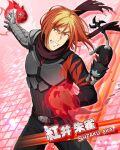 asselin_bb_ii character_name dress idolmaster idolmaster_side-m orange_hair red_eyes short_hair smile