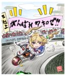 1girl aki_rosenthal blonde_hair blue_eyes chibi detached_hair elbow_gloves gloves ground_vehicle highres hololive kineko9218 mario_(series) mario_kart motion_lines motor_vehicle motorcycle open_mouth rosen-tai skirt solo sweatdrop twintails v-shaped_eyebrows virtual_youtuber white_gloves white_skirt