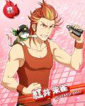 akai_suzaku character_name idolmaster idolmaster_side-m orange_hair shirt short_hair yellow_eyes