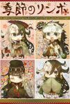 1boy :3 absurdres akimitsu-dono alternate_hairstyle ashiya_douman_(fate) asymmetrical_clothes asymmetrical_hair bell black_eyes black_hair black_headwear black_nails blush chibi collage curly_hair diving_mask earrings fate/grand_order fate_(series) fingernails floating floating_object full_body green_eyeshadow green_kimono green_lipstick green_nails hair_bell hair_between_eyes hair_intakes hair_ornament hat heian highres holding holding_umbrella irinoi_(mssrshirosuke) japanese_clothes jewelry kimono lipstick long_hair magatama magatama_earrings makeup male_focus midriff multicolored_hair official_alternate_costume onmyouji open_clothes open_kimono ribbed_sleeves sharp_fingernails shikigami single_bare_shoulder tate_eboshi traditional_clothes translation_request two-tone_hair umbrella very_long_fingernails very_long_hair white_hair