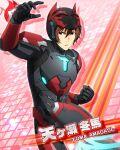 amagase_touma bodysuit character_name hero idolmaster idolmaster_side-m red_eyes redhead short_hair smile