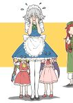 4girls ankle_socks apron bangs bat_wings black_footwear blonde_hair blue_dress blush braid commentary_request covering_face dress embarrassed flandre_scarlet frilled_apron frills grey_hair highres holes hong_meiling inuno_rakugaki izayoi_sakuya long_hair looking_at_another looking_at_viewer maid maid_headdress mary_janes multiple_girls peeking_out pink_dress red_dress red_eyes red_footwear redhead remilia_scarlet shoes short_hair sidelocks standing thigh-highs touhou twin_braids under_skirt waist_apron white_apron white_legwear wings younger