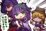 3girls :x alternate_hair_color blonde_hair blue_sky blurry blurry_background brown_headwear closed_eyes collared_shirt detached_sleeves frog_hair_ornament gohei green_eyes hair_between_eyes hair_ornament holding holding_paintbrush kochiya_sanae looking_to_the_side medium_hair moriya_suwako multiple_girls nontraditional_miko open_mouth paint_can paintbrush painting purple_hair purple_skirt purple_vest red_eyes shirt sidelocks simple_background skirt sky snake_hair_ornament speech_bubble sweat touhou translation_request unime_seaflower v-shaped_eyebrows vest white_background white_legwear white_shirt wide_sleeves yasaka_kanako