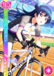 blue_hair blush character_name cyclist dress long_hair love_live!_school_idol_festival love_live!_sunshine!! pink_eyes sports tsushima_yoshiko