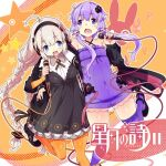 2girls animal_ears black_dress black_jacket blue_eyes braid cable commentary dress hair_ornament hair_tubes hand_on_another's_hip holding holding_microphone jacket kizuna_akari leg_up logo long_hair lowres microphone multiple_girls open_mouth orange_background orange_legwear platinum_blonde_hair purple_dress purple_hair purple_legwear rabbit rabbit_ears smile star_(symbol) thigh-highs twin_braids very_long_hair violet_eyes vocaloid voiceroid watanabe_hiroaki yuzuki_yukari
