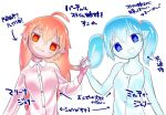 2girls :d ahoge akira_(meltyhip) blue_eyes blue_hair blue_sclera blue_skin blue_slime_myrti camisole collared_shirt colored_sclera colored_skin holding_hands indie_virtual_youtuber interlocked_fingers long_sleeves looking_at_viewer medium_hair monster_girl multiple_girls open_mouth pink_skin pointy_ears red_eyes red_slime_marina redhead shirt simple_background slime_girl smile translation_request twintails virtual_youtuber wet wet_clothes wet_shirt white_background