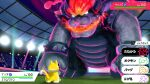 animal_costume bowser bracelet breathing_fire cat_costume company_connection crossover fire gameplay_mechanics glowing glowing_eyes glowing_hair gonzarez horns jewelry mario mario_(series) mega_fury_bowser parody pokemon pokemon_(game) pokemon_swsh redhead spiked_bracelet spikes stadium super_mario_3d_world