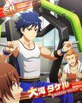 blue_eyes blue_hair character_name idolmaster idolmaster_side-m shirt short_hair taiga_takeru