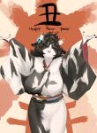 1girl ^_^ ^o^ ababababa animal_nose arms_up breasts chinese_zodiac closed_eyes commentary_request cow_girl facing_viewer furry happy_new_year highres horns japanese_clothes kimono large_breasts new_year obi open_mouth sash smile solo standing wide_sleeves year_of_the_ox yukata
