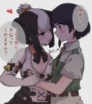 2girls animal_ears animal_print bare_shoulders beige_shirt belt black_hair black_neckwear black_skirt blush bow bowtie brown_collar captain_(kemono_friends) collar collared_shirt commentary_request cow_ears cow_girl cow_print elbow_gloves extra_ears eyebrows_visible_through_hair gloves green_shirt hair_bow hair_bun heart holstein_friesian_cattle_(kemono_friends) kemono_friends kemono_friends_3 khakis multicolored_hair multiple_girls orange_bow pleated_skirt print_gloves print_shirt shirt short_hair short_sleeves skirt sleeveless tmtkn1 translated two-tone_hair two-tone_shirt uniform upper_body white_hair