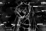 1girl akawoud bare_shoulders collarbone crying dj_max english_text eyebrows_visible_through_hair eyes_visible_through_hair glitch highres jewelry long_hair monochrome necklace open_mouth solo star_(symbol) star_necklace tears twintails twitter_username upper_body